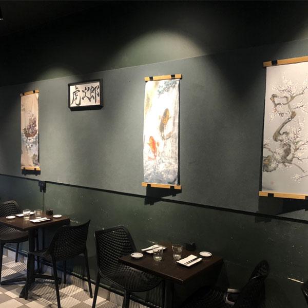KOJIRO Japanese Restaurant 仁田