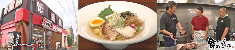 먹거리 도장 NHK인터내셔널에서 방송되고 있었다.