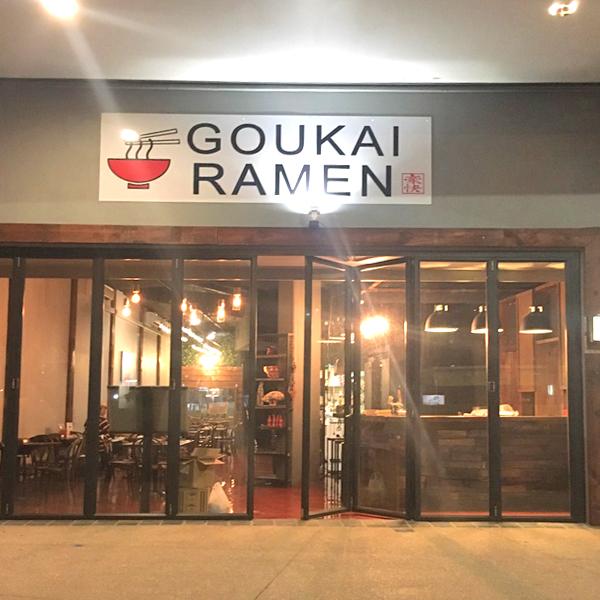 GOUKAI RAMEN 竹山氏と佐藤