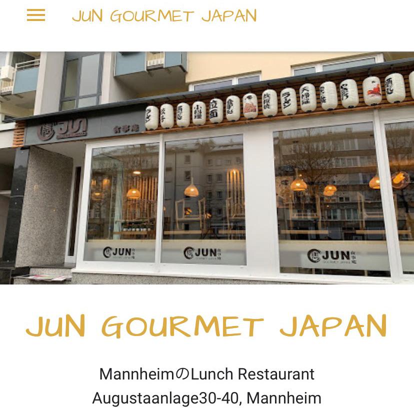 JUN Gourmet Japan ヤンジュン